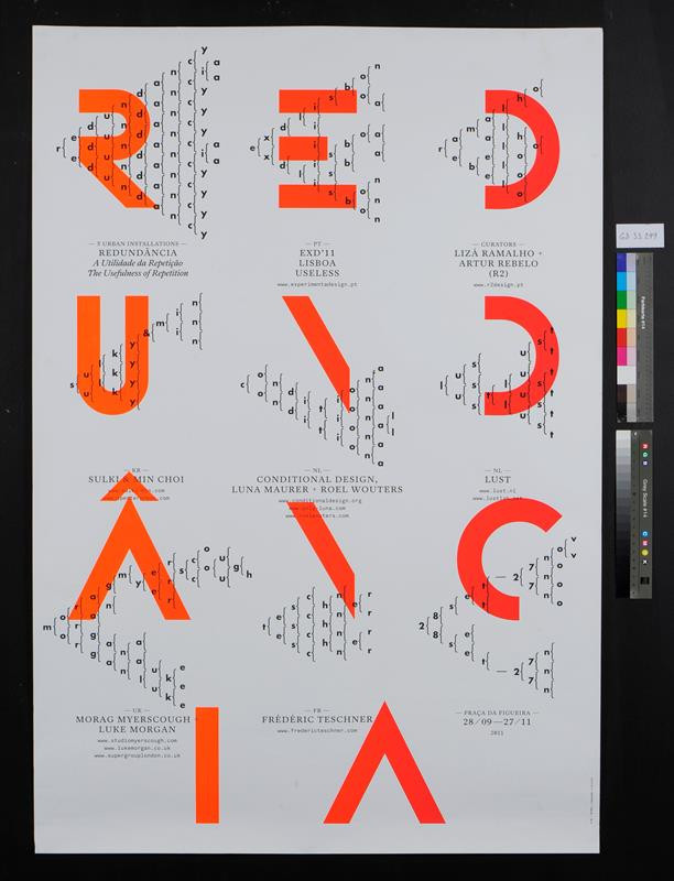studio R2 design - Redundancy