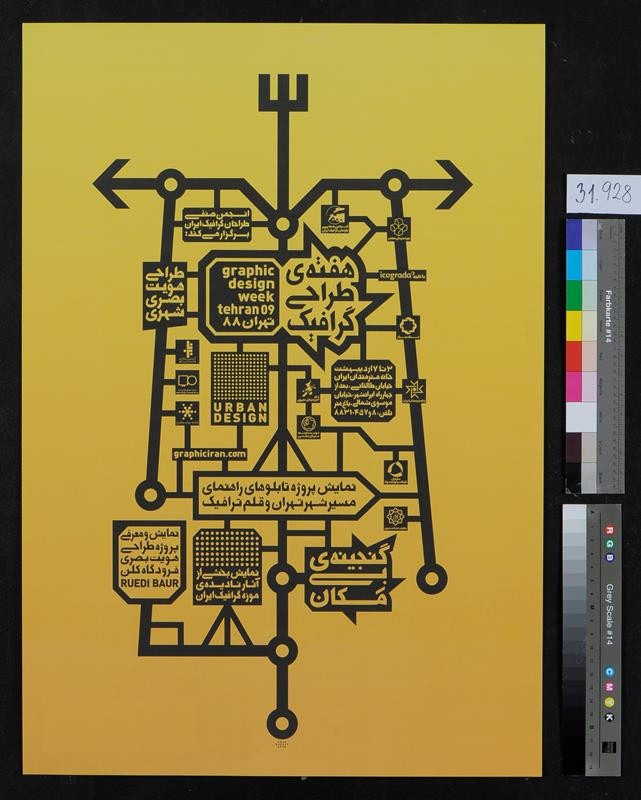 Aria Kasaei - Graphic Design Week Tehran 09. Urban Design